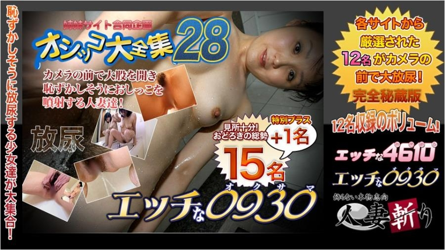 Uncensored Pissing おしっこ特集 H0930-Ki191123 2019 (1280x720 HD)