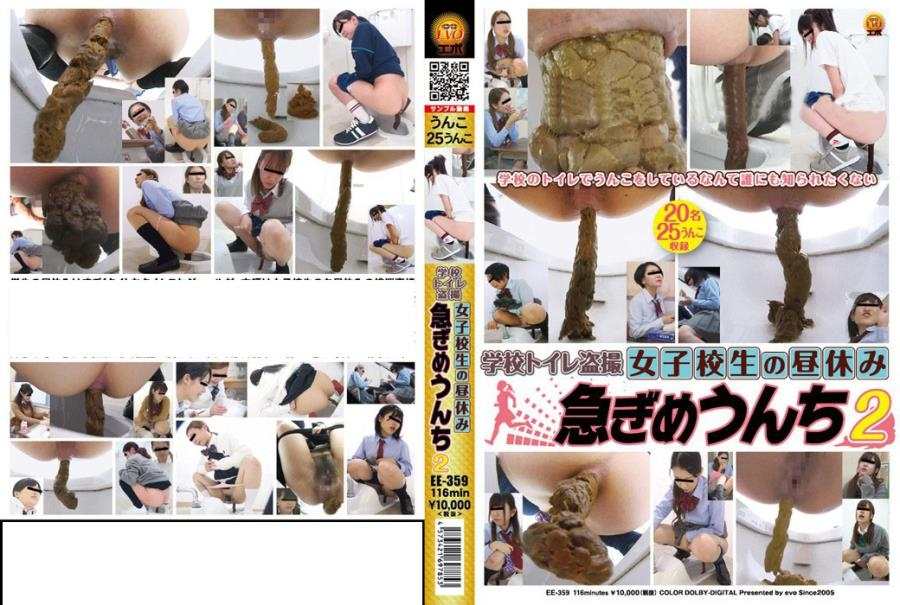 Women Toilet Voyeur – Lunch Break 女性トイレ盗撮-昼休み EE-359 2020 (1920x1080 FullHD)